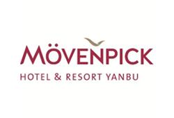 Mövenpick Hotel & Resort Yanbu