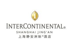 InterContinental Jing'An (China)