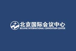 Beijing International Convention Centre