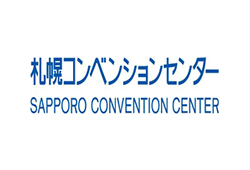 Sapporo Convention Center