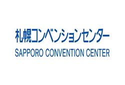 Sapporo Convention Center