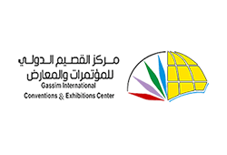 Qassim International Convention Centre and Exhibition