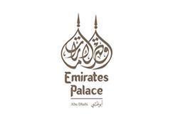 Emirates Palace Abu Dhabi (Abu Dhabi)