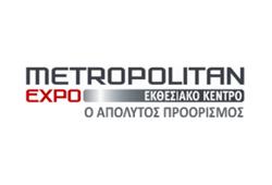 Athens Metropolitan Expo